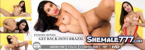 GroobyVR: Eveline Moura - Back Into Brazil (HD 960p)